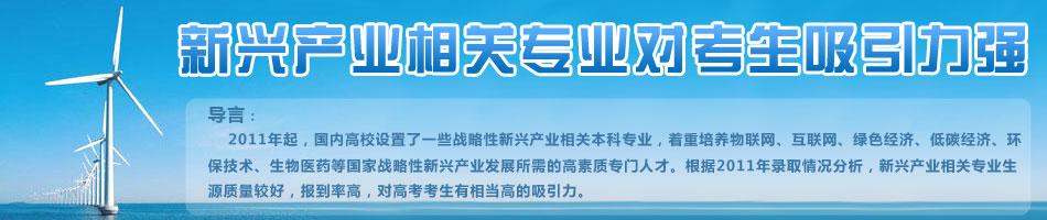 电工banner背景素材